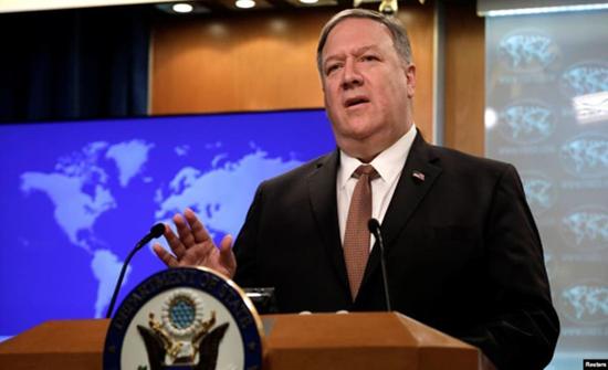 بومبيو: إيران ستواجه مزيدا من العزلة والعقوبات