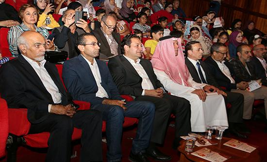 انطلاق فعاليات مهرجان مسرح الطفل الأردني 15