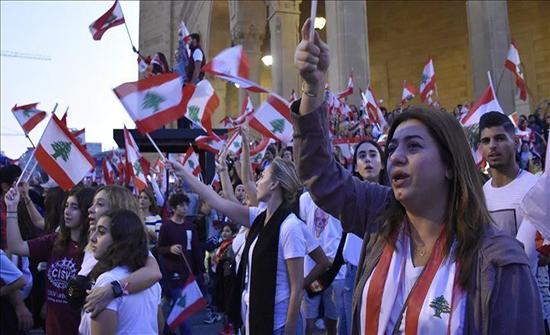 لليوم الثالث.. احتجاجات طلابية في مدن لبنانية