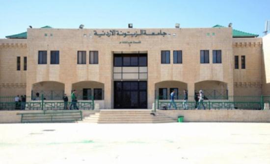 تدشين محطتين لشحن السيارات الكهربائية في جامعة الزيتونة