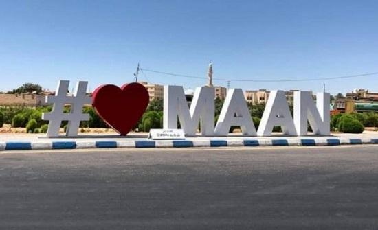 25 بالمئة نسبة الإنجاز بمشاريع محافظة معان خلال عام 2021