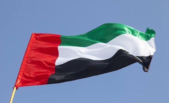 الإمارات: 3 وفيات و932 إصابة جديدة بكورونا