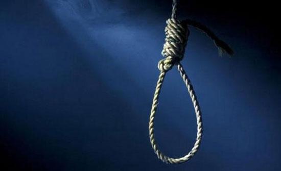 مصر : تنفيذ حكم الإعدام بحق أسرة كاملة
