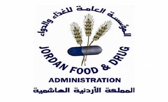 """""""الغذاء والدواء"""": الغذاء المتداول في الأردن سليم 100%"""