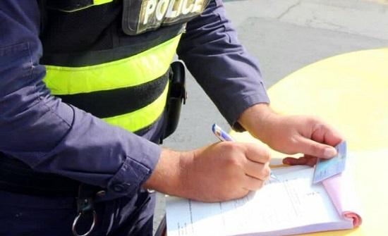 عقوبات أمر الدفاع 26 تدخل حيز التنفيذ