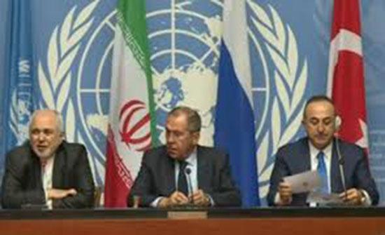 بالفيديو .. روسيا وتركيا وإيران: متفقون على وحدة أراضي سوريا ودعم اللجنة الدستورية
