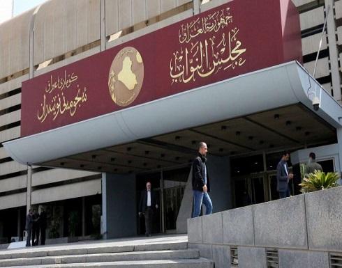 مشادة كلامية بين نواب شيعة وأكراد تعلق جلسة لبرلمان العراق