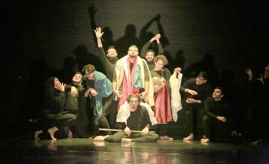 عرض مسرحية آديري في المركز الثقافي الملكي