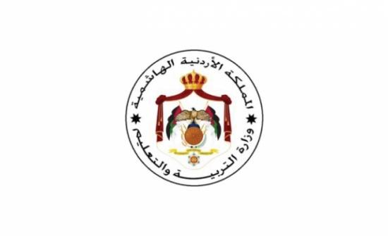 7 مدارس أردنية تحصل على شهادة التوأمة الإلكترونية