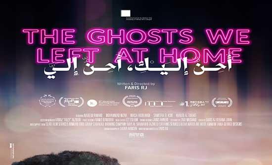 فيلم أردني يشارك في مهرجان الإسكندرية
