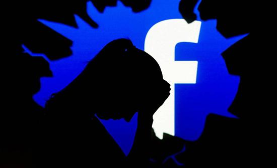 فيسبوك: لن نسمح بنشر الصور المروعة على منصتنا