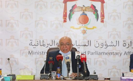 المعايطة يعلن أسماء المترشحين الحزبيين للانتخابات النيابية
