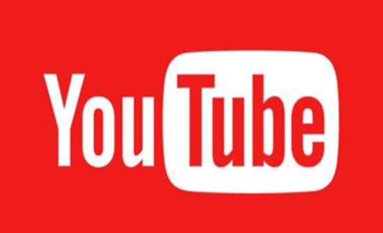 يوتيوب يقر سياسة جديدة تؤدى لحظر عدد كبير من الفيديوهات
