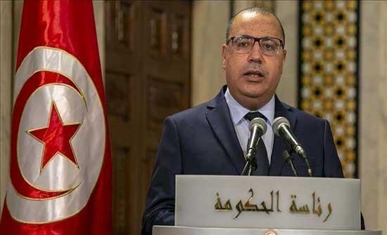 تونس.. هيئة حقوقية تدعو لتزويدها بمعلومات حول وضع المشيشي