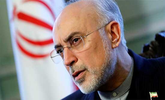 صالحي: إيران مستمرة في تخصيب اليورانيوم بنسبة 60 %