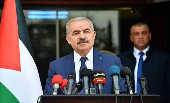 اشتية يطالب مجلس الأمن بالتدخل الفوري لوقف عدوان الاحتلال على غزة