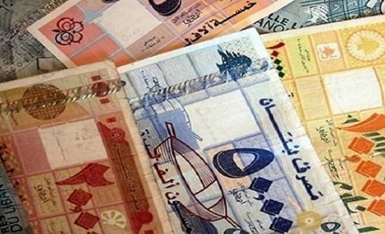 """""""أبوغزاله العالمية"""" تدفع راتبا إضافيا لجميع الموظفين في لبنان شهرياً لحين انتهاء الأزمة"""