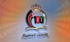 أوقاف الرصيفة تطلق مسابقة المئوية الأردنية وشهداء الكرامة
