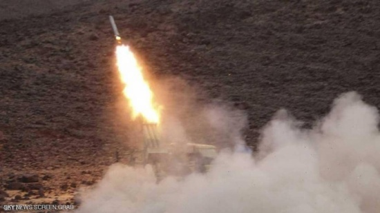 التحالف العربي يدمر صاروخا حوثيا أطلق باتجاه جازان
