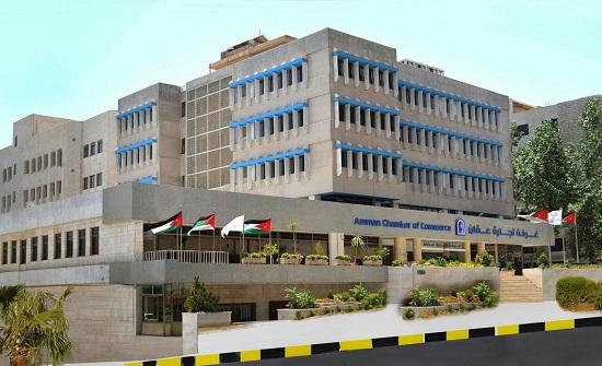 تجارة عمان تعمم على تجار وسط البلد إرشادات لتلافي مخاطر السيول