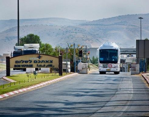 """""""إسرائيل"""" تقرر فتح المعبر الحدودي مع الأردن الأسبوع القادم"""