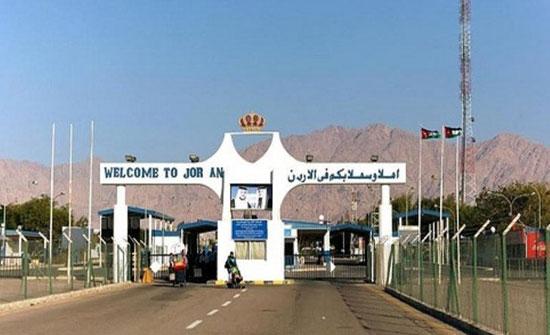 متلقو اللقاح يدخلون عبر جسر الملك حسين دون منصة
