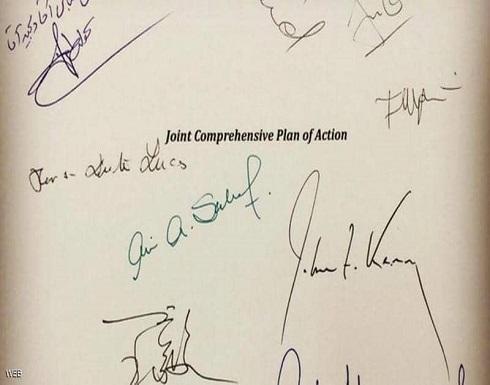 """نتنياهو يبعث بـ""""رسالة غير مباشرة"""" إلى جو بايدن حول إيران"""