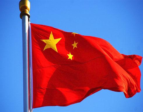 الخارجية الصينية : أميركا خطر على الصين