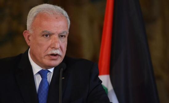 وزير الخارجية الفلسطينية يؤكد رفض خطة الضم الإسرائيلية بكل تفاصيلها