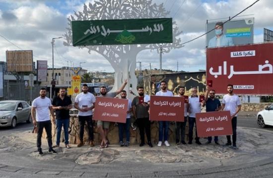 إضراب الكرامة يعم مدن الضفة والقدس وأراضي الـ48 (شاهد)