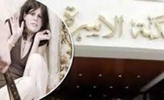 مصر : في دعوى نشوز.. شاب يكشف هذه المفاجأة بعد أسبوع زواج