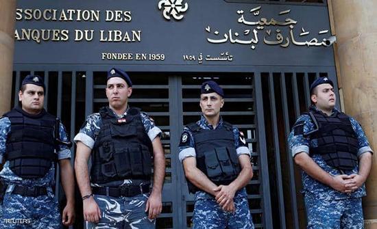 """مصارف لبنان: البنوك لم تشهد أي """"تحركات غير عادية"""" للأموال"""