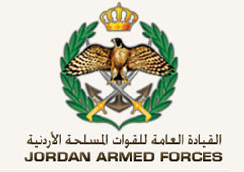 الجيش يكرّم ذوي شهداء بمناسبة العيد