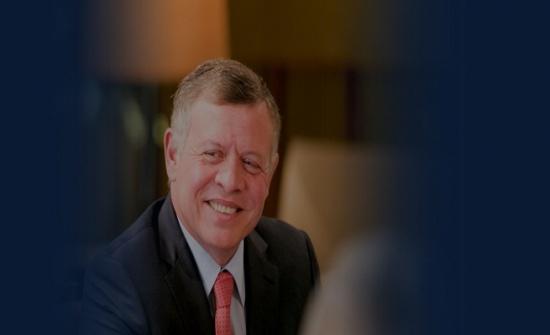 الملك :  الأردنيون يجسدون أروع قيم التكافل والتعاضد