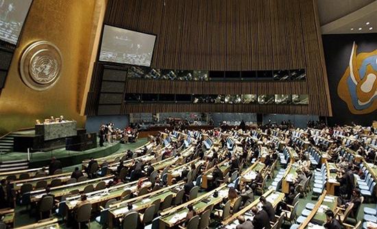 لأول مرة في الجمعية العامة للأمم المتحدة... سيدات يشغلن كل المقاعد المخصصة للوفد النرويجي (صورة)