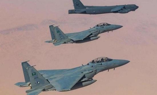 تمرين مشترك بين مقاتلات سعودية وقاذفات أميركية