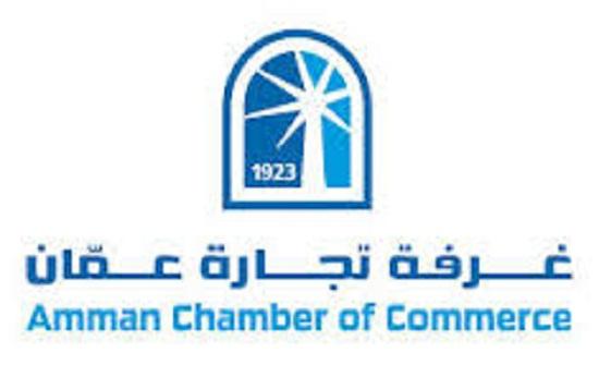 """18 مرشحا لانتخابات """"تجارة عمان"""" باليوم الاول و19 للقطاعات"""