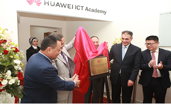 افتتاح أكاديمية هواوي في جامعة البلقاء التطبيقية