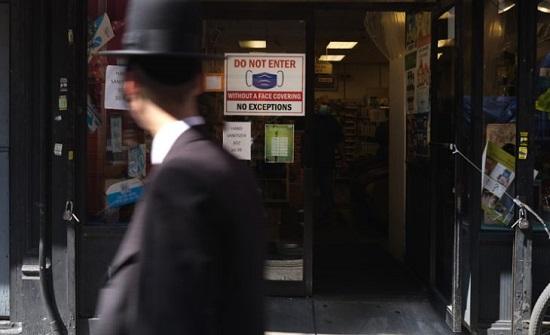 كورونا يواصل التفشي في المناطق اليهودية بمدينة نيويورك