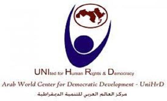 ورشة بعنوان سيادة القانون ضمانتنا في مركز العالم العربي