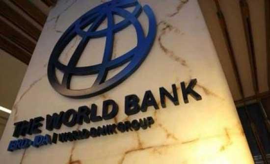 البنك الدولي: توجّه لربط تقديم معونات لأسر تضررت من كورونا بخلق فرص عمل