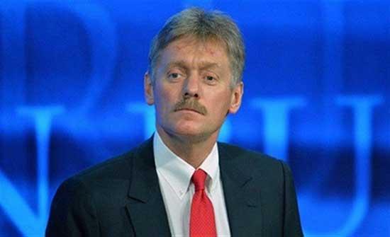 بيسكوف: روسيا لم تكن البادئة بتوتير العلاقات مع الغرب