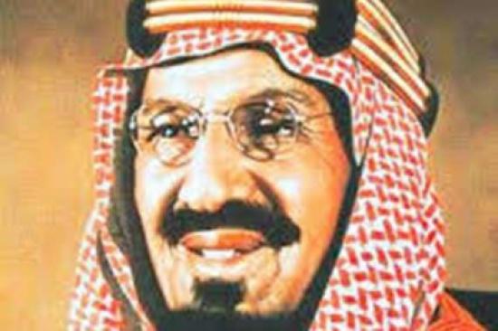 أول صورة لهاتف متنقل للملك عبد العزيز قبل 90 عاما