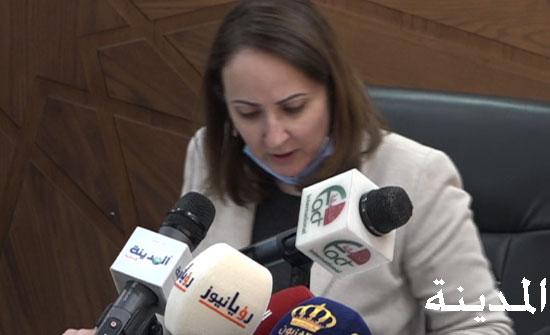 وزيرة الصناعة والتجارة تلتقي ممثلي الاتحاد الأردني لشركات التأمين