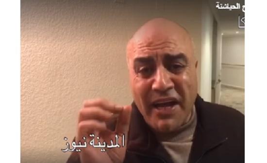بالفيديو :الحباشنة يتحدث للمدينة نيوز بعد رفض النواب رفع الحصانة عنه