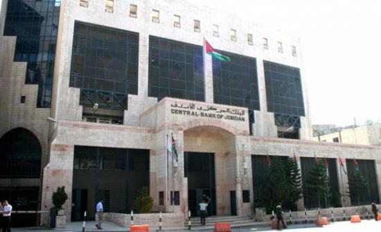 البنك المركزي يقر تعليمات البرنامج الوطني لضمان القروض لمواجهة أزمة كورونا