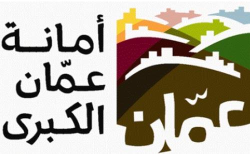 فرق تفتيش الأمانة تنذر 39 منشأة مخالفة
