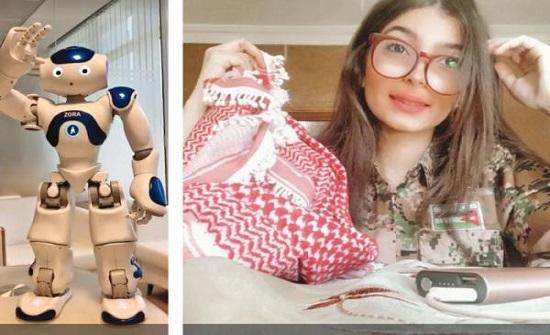 طالبة أردنية تفوز بمسابقة للروبوت والذكاء الاصطناعي