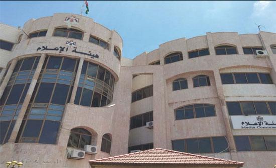 هيئة الاعلام تدعو ممثلي وسائل الاعلام للحصول على استثناء من قرار حظر التجول الشامل