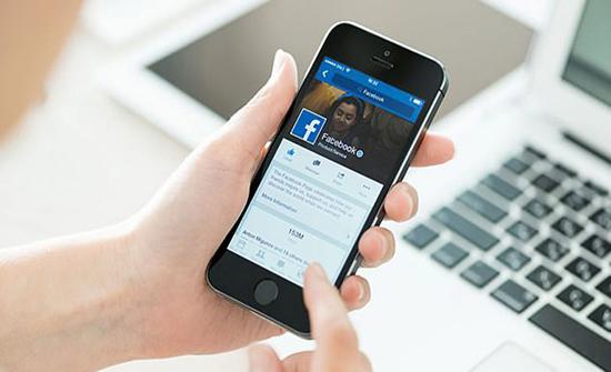 """بعد اتهامها بالتجسس.. """"فيسبوك"""" تُعالج ثغرة في تطبيقها على آيفون"""